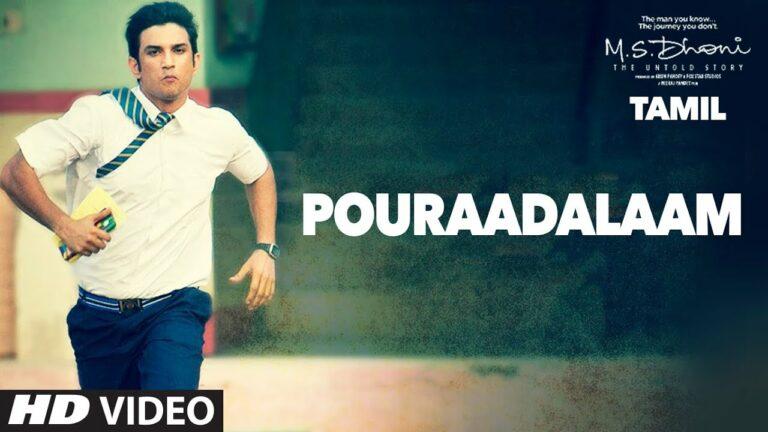 Pouraadalaam Lyrics - Amaal Mallik