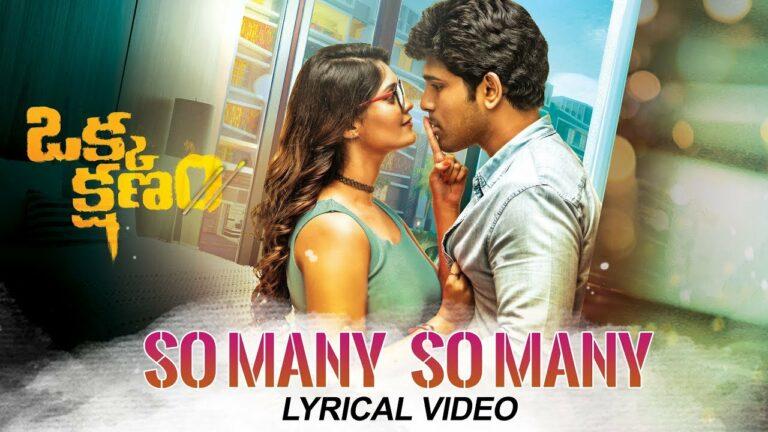 So Many So Many Lyrics - Anurag Kulkarni, Sahithi