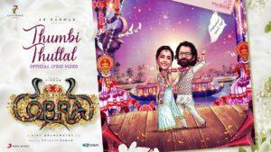 Thumbi Thullai Lyrics - Shreya Ghoshal, Nakul Abhyankar