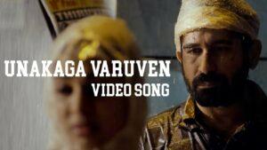 Unakkaga Varuven Lyrics - Janaki Iyer