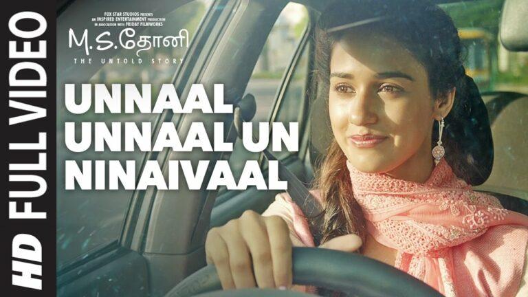 Unnaal Unnaal Un Ninaivaal Lyrics - Palak Muchhal