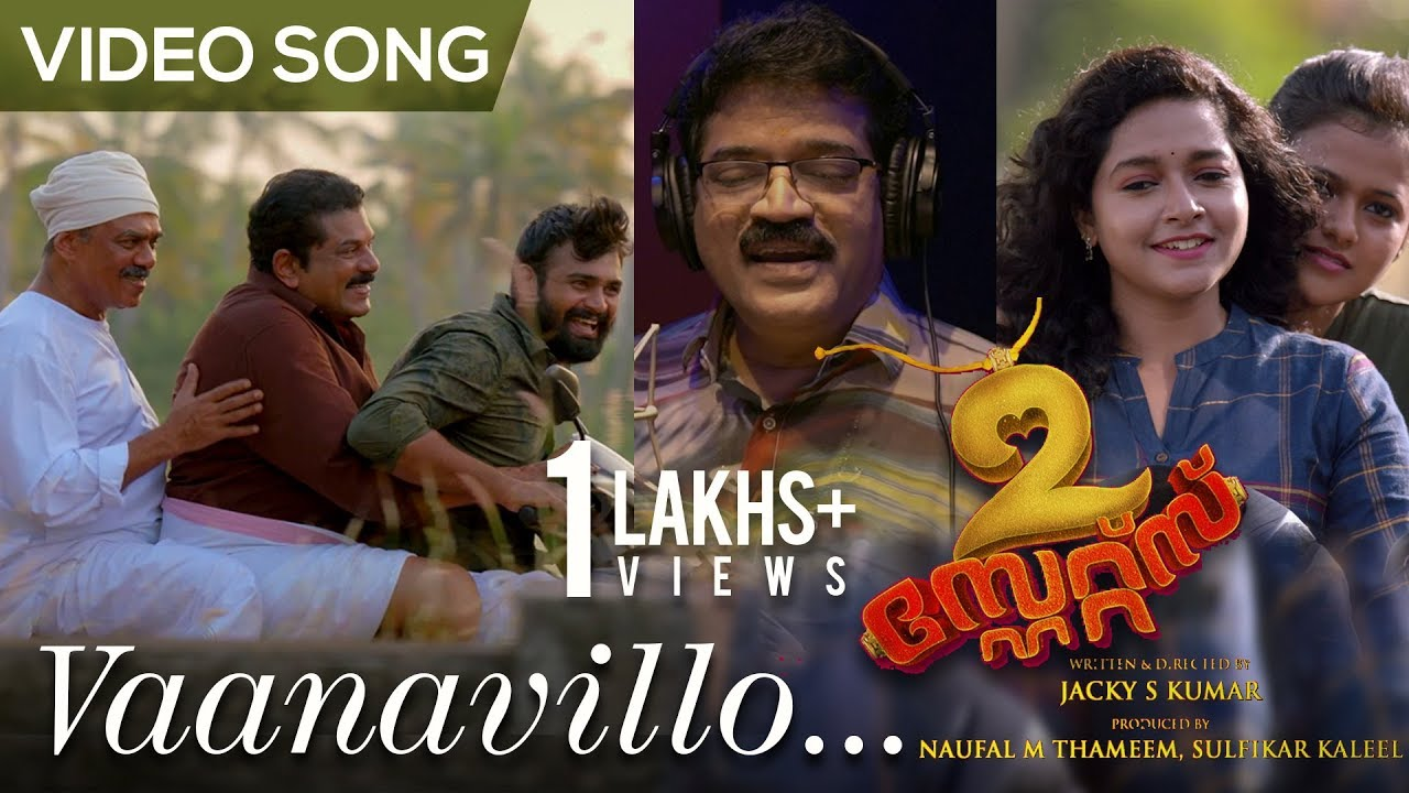 Vaanavillo Lyrics - M. G. Sreekumar