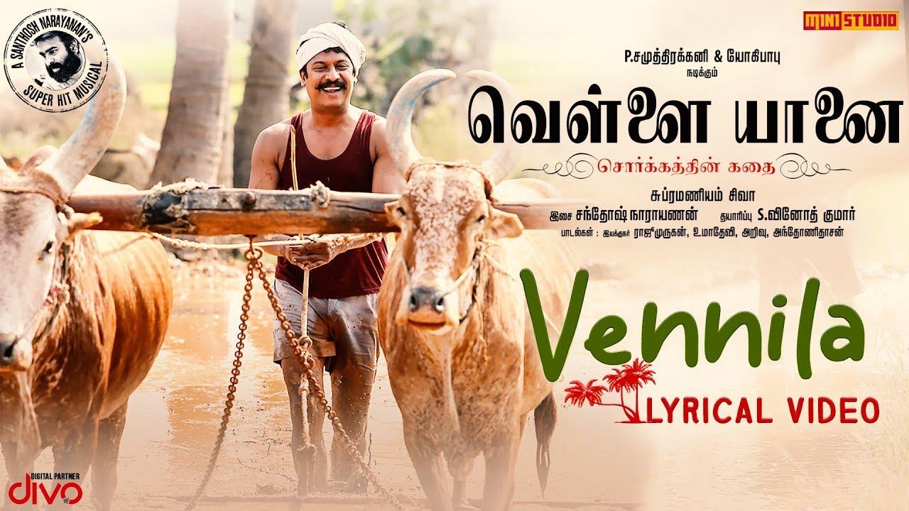 Vennila Lyrics - Vijay Narain (Vijaynarain), Sangeetha Karuppiah