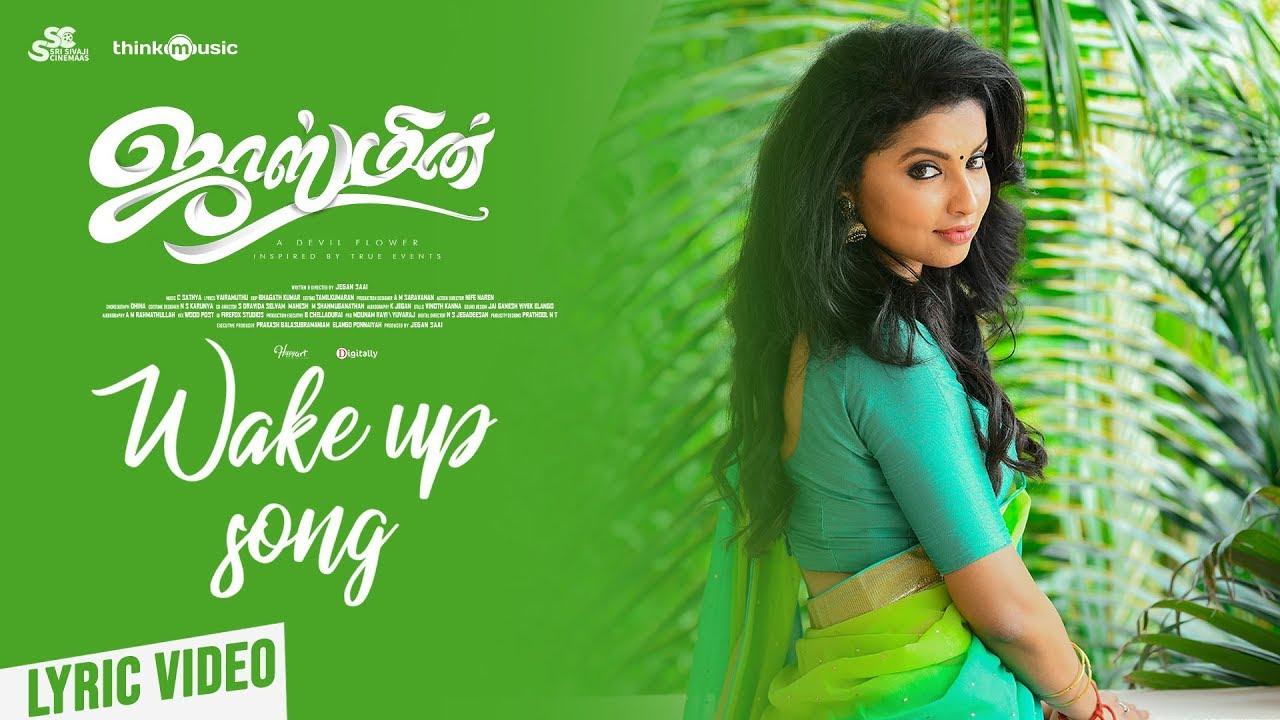 Wake Up Lyrics - Kharesma Ravichandran