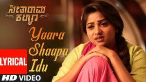 Yaara Shaapa Idu Lyrics - Kailash Kher