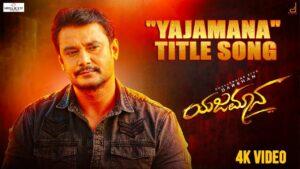 Yajamana (Title) Lyrics - Vijay Prakash