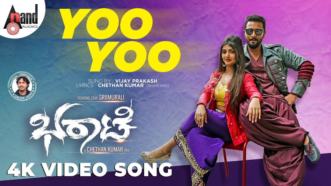Yoo Yoo Lyrics - Vijay Prakash