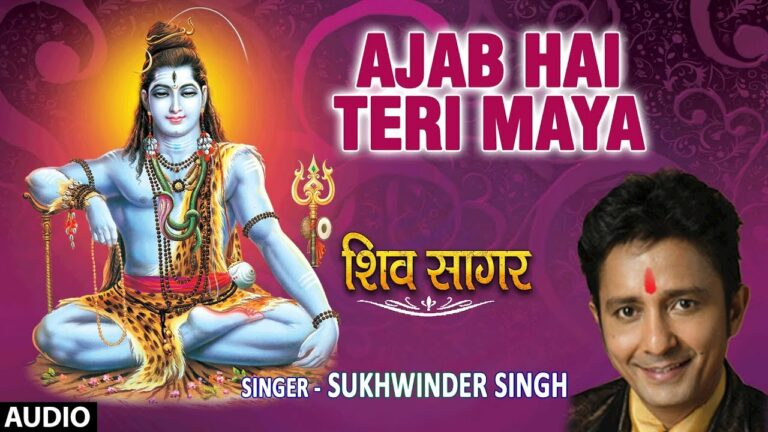 Ajab Hai Teri Maya Lyrics - Sukhwinder Singh