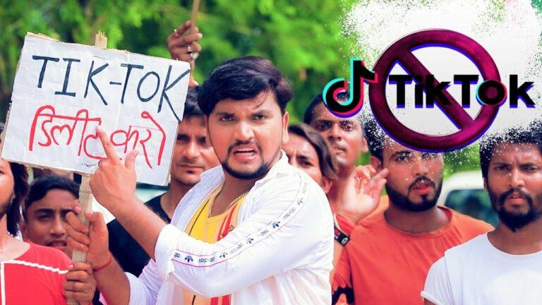 Ban Tik Tok Lyrics - Gunjan Singh
