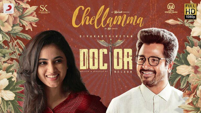 Chellamma Lyrics - Anirudh Ravichander, Jonita Gandhi