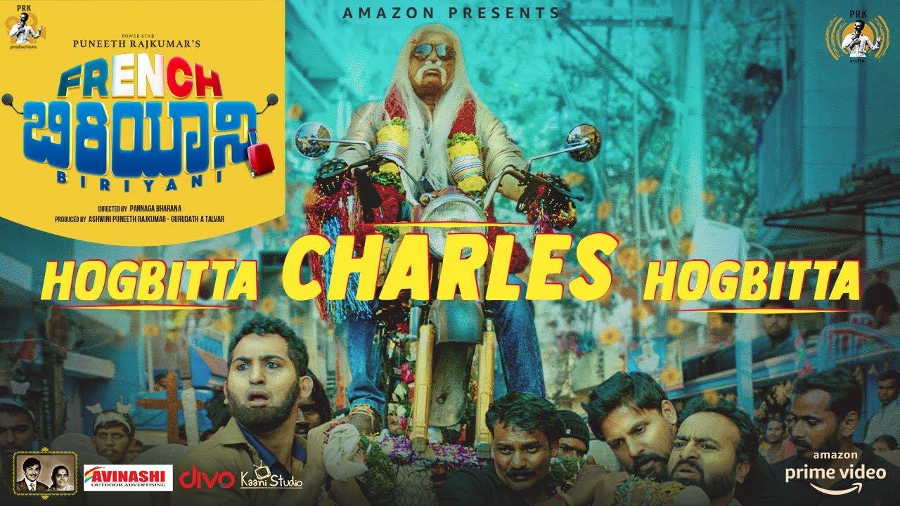 Hogbitta Charles Hogbitta Lyrics - Vasuki Vaibhav