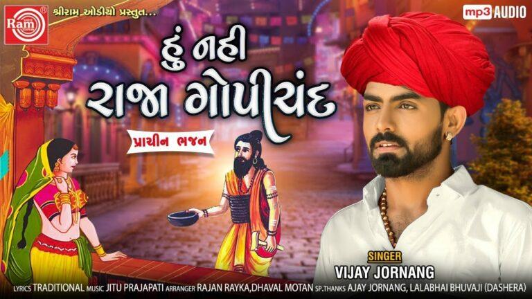 Hu Nahi Raja Gopichand Lyrics - Vijay Jornang
