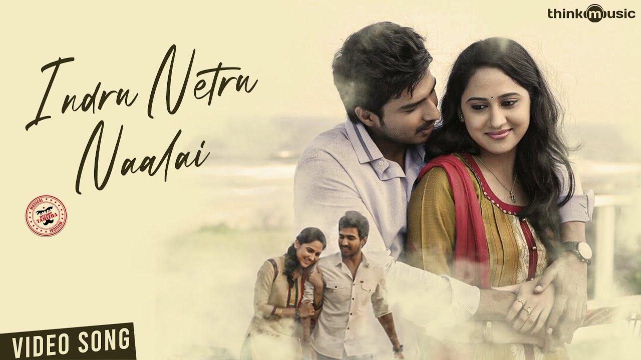 Indru Netru Naalai Lyrics - Aalap Raju, Shankar Mahadevan