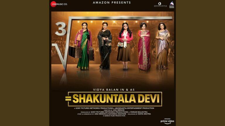 Jhilmil Piya Lyrics - Monali Thakur, Benny Dayal