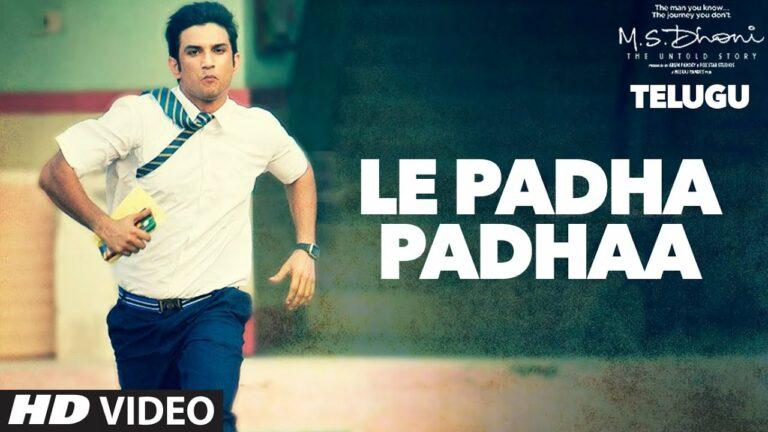 Le Padha Padhaa Lyrics - Amaal Mallik