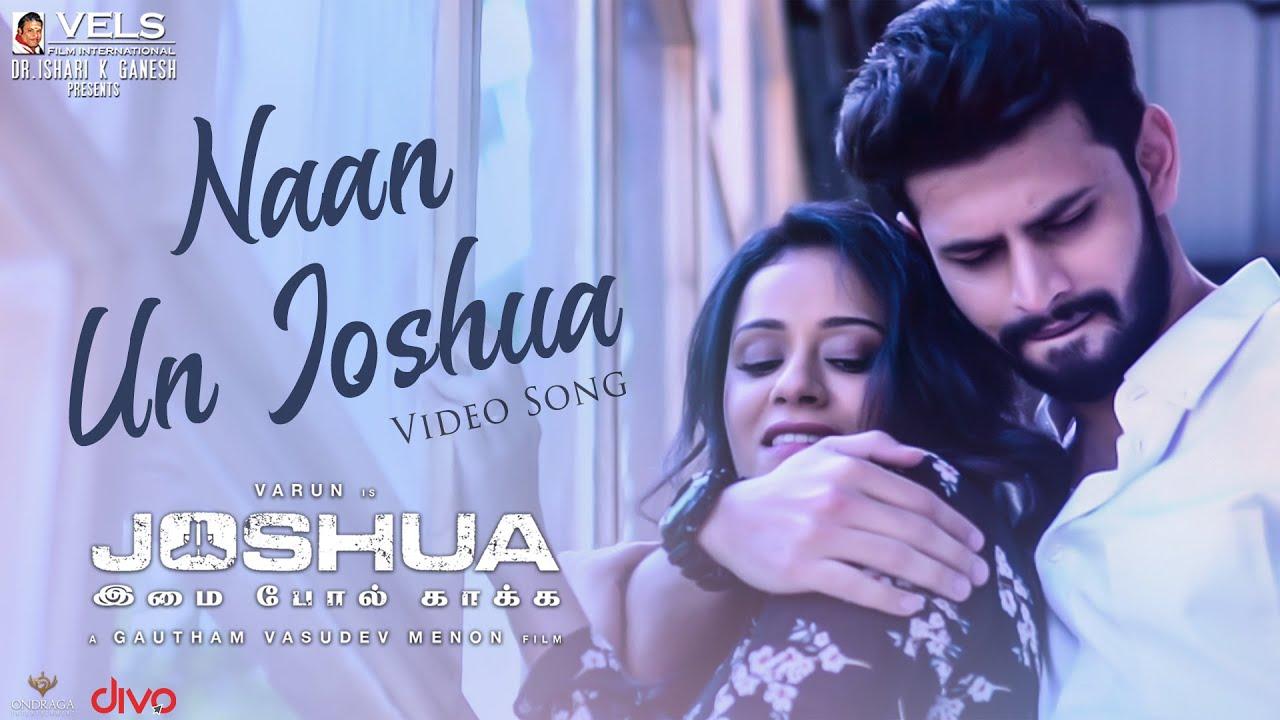 Naan Un Joshua Lyrics - Karthik
