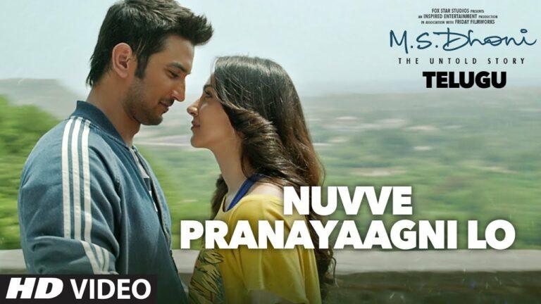 Nuvve Pranayaagni lo Lyrics - Amaal Mallik