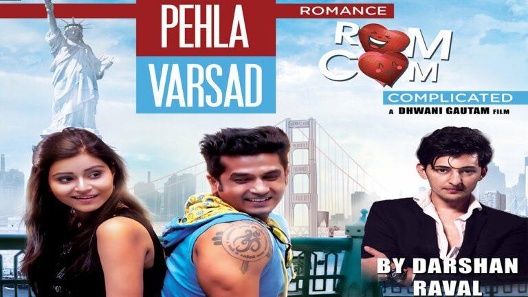 Pehla Varsad Lyrics - Darshan Raval