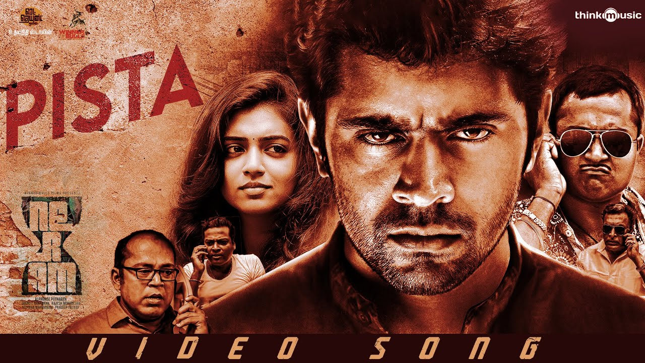 Pista The Run Anthem Lyrics - Shabareesh Varma