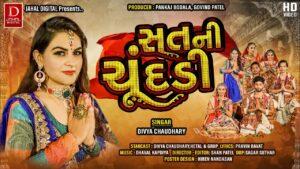 Sat Ni Chundadi Lyrics - Divya Chaudhary