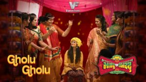 Gholu Gholu Lyrics - Nutan Surti