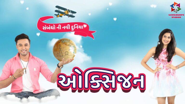 Nokho Anokho Lyrics - Parthiv Gohil, Jonita Gandhi