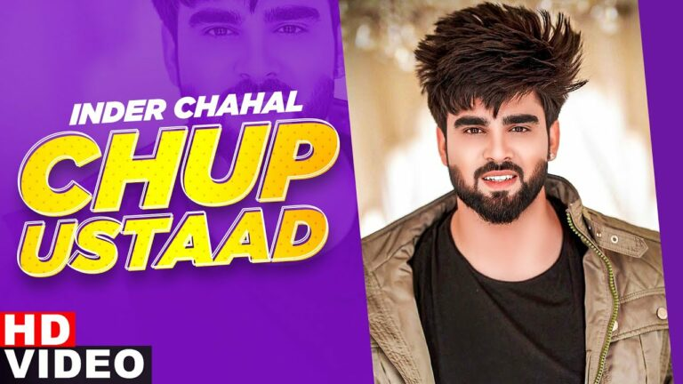 Chup Ustaad Lyrics - Inder Chahal