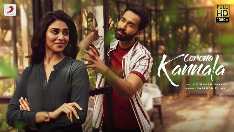Corona Kannala Lyrics - Amithash