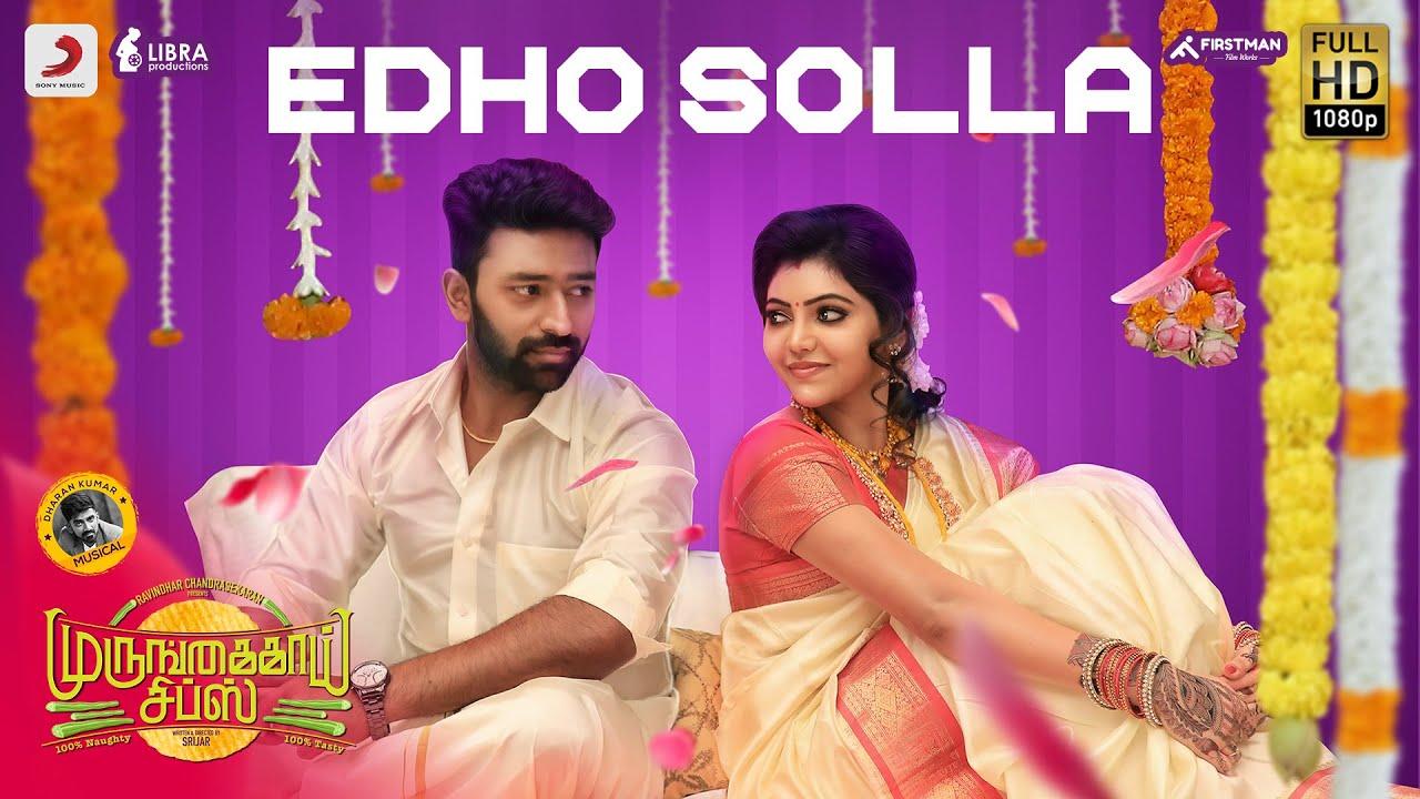 Edho Solla Lyrics - Sid Sriram