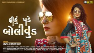 Fiku Pade Bollywood Lyrics - Divya Chaudhary