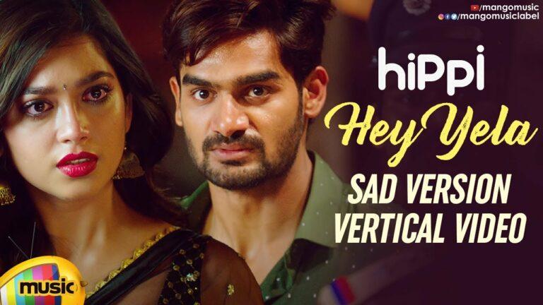 Hey Yela (Sad Version) Lyrics - Chinmayi Sripada