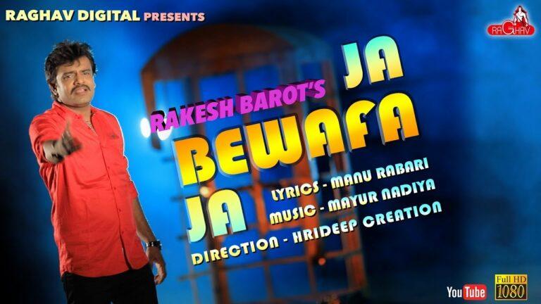 Ja Bewafa Ja Lyrics - Rakesh Barot