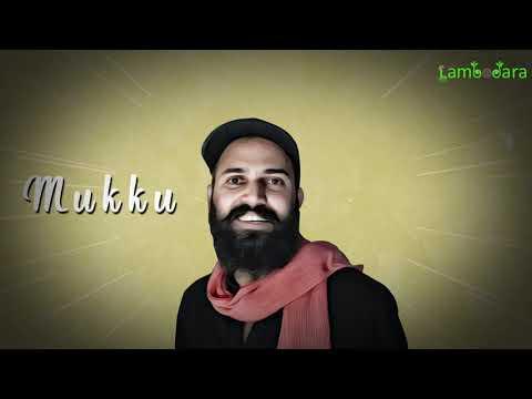 Lambodara Lyrics - Ram Miryala