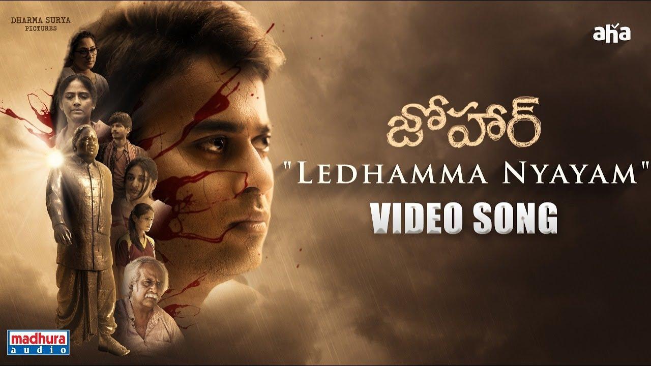 Ledhamma Nyayam Lyrics - Kaala Bhairava