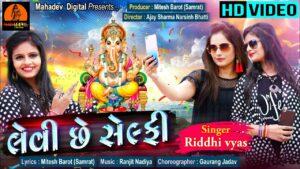 Levi Chhe Selfie Lyrics - Riddhi Vyas