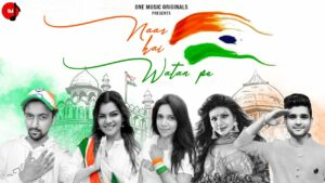 Naaz Hai Watan Pe Lyrics - Mamta Sharma, Muskaan, Salman Ali, Ritu Pathak, Salamat Ali Khan