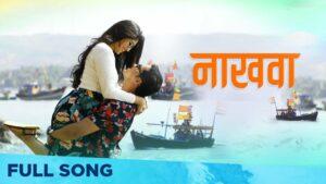 Nakhwa Lyrics - Keval Walanj, Sadhana Kakatkar