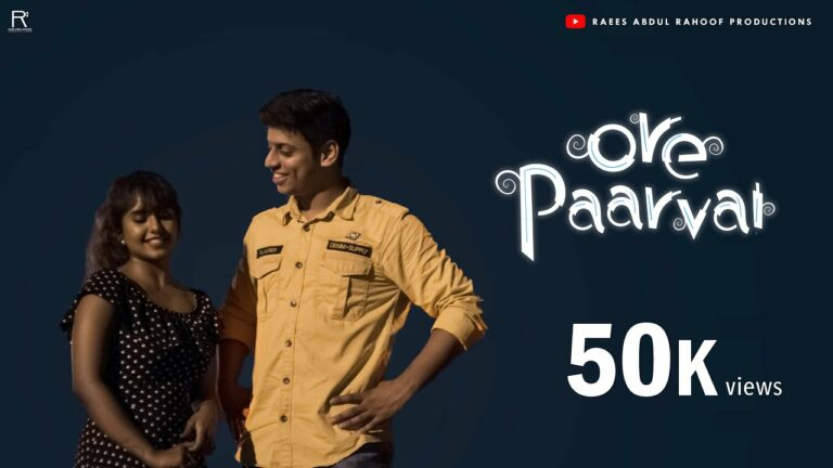 Ore Paarvai Lyrics - Adheef Muhamed