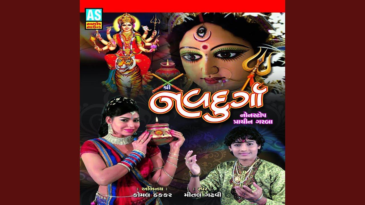 Partham Samru Saraswati Ne Lyrics - Mittal Gadhvi