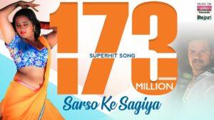 Sarso Ke Sagiya Lyrics - Khesari Lal Yadav, Priyanka Singh