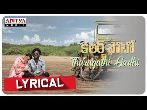 Tharagathi Gadhi Lyrics - Kaala Bhairava