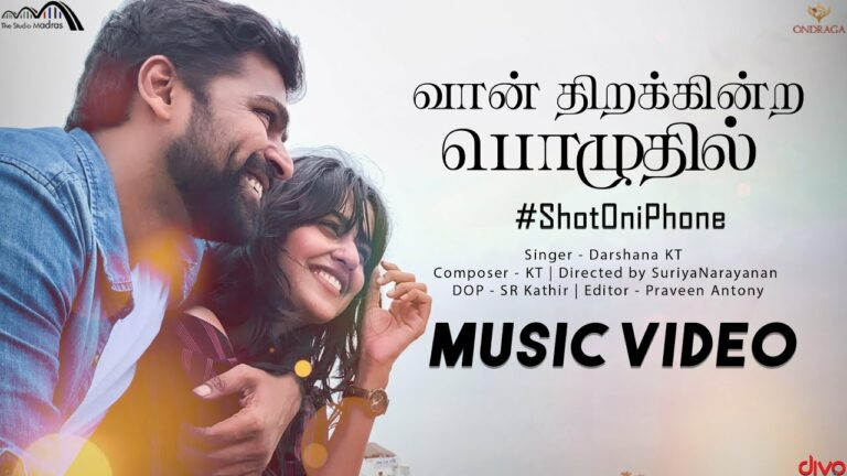 Vaan Thirakkindra Pozhudhil Lyrics - Darshana KT