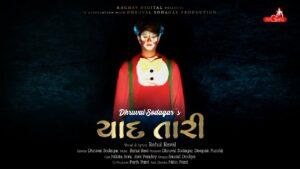 Yaad Tari Lyrics - Rahul Raval