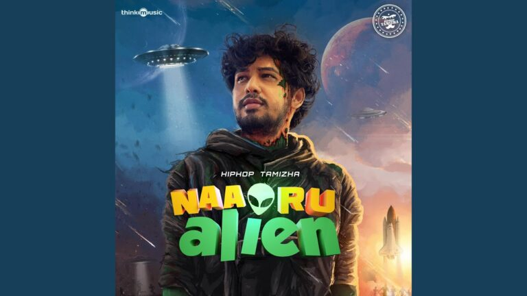 Yaarumey Venam Lyrics - Hiphop Tamizha