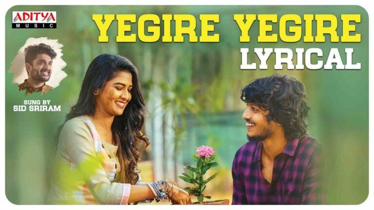 Yegire Yegire Lyrics - Sid Sriram