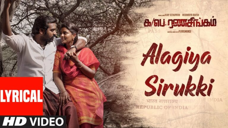Alagiya Sirukki Lyrics - Gold Devaraj