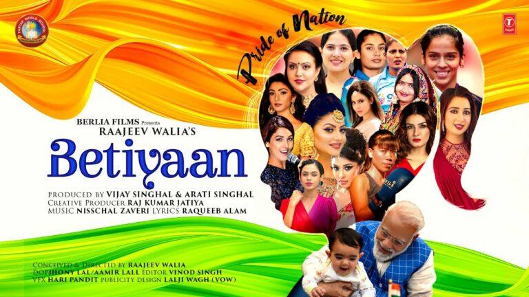 Betiyaan Lyrics - Shreya Ghoshal, Amruta Fadnavis, Neeti Mohan, Shalmali Kholgade, Palak Muchhal