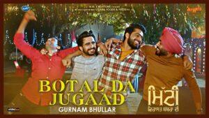 Botal Da Jugaad Lyrics - Gurnam Bhullar