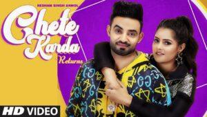 Chete Karda Returns Lyrics - Resham Singh Anmol
