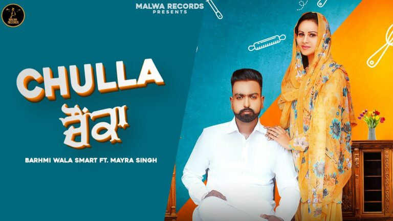Chulla Chaunka Lyrics - Barhmi Wala Smart